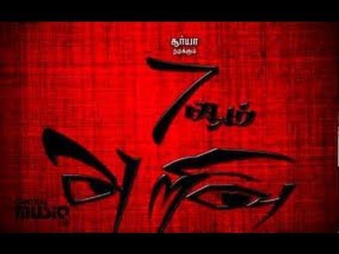 7am arivu tamil movie preview