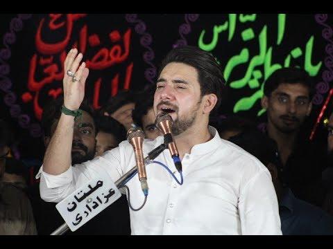 Nohakhawan Farhan Ali Waris | Majlis  | 13 July 2018 | ImamBargah Shahzada Ali Akbar A.S Multan |