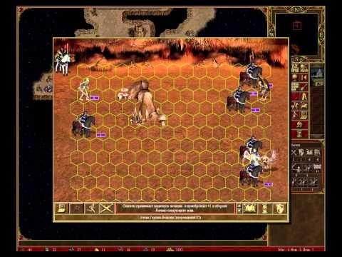 Heroes IIl. Некрополис без ограничений. 125
