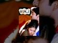 aaha telugu full length movie || jagapathi babu,sanghavi  Picture