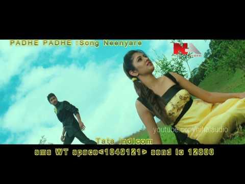 'padhe Padhe' Kannada Movie Songs - Neenyare Neenyare 2012 Hd1080p. video