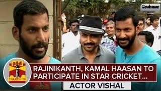 Rajinikanth, Kamal Haasan to Participate in Star Cricket Match : Vishal, Nadigar Sangam