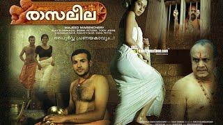 Rasaleela - Raasaleela 2012:Full Movie Malayalam Full Movie