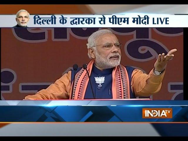 PM Modi addressing rally in Dwarka