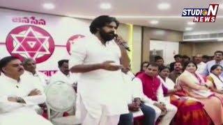 Janasena Chief Pawan Kalyan Srikakulam Tour