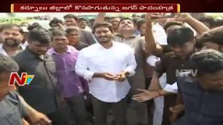 YS Jagan's Praja Sankalpa Yatra Day-11 in Banganapalle || YSRCP