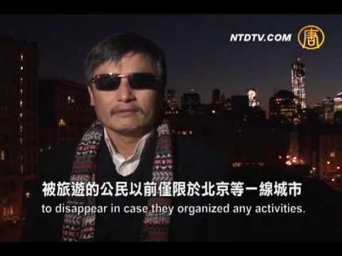 ��誠�表��人���話 Chen Guangcheng's Speech with English subtitles