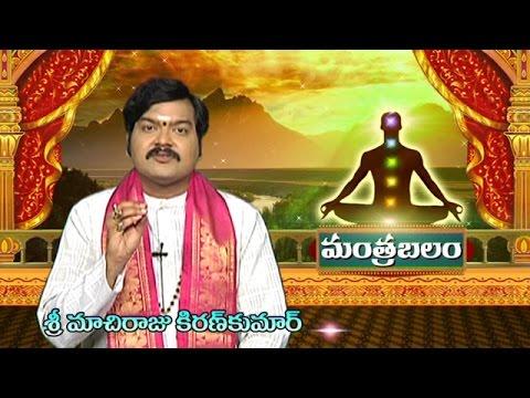 Kuja Dosha Nivarana Mantra and Slokas – Mantrabalam Photo Image Pic