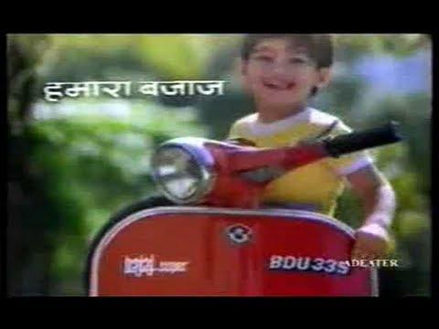 Hamara Bajaj (1989)  Old Advertisement | ഹമാര ബജാജ്...!!! പരസ്യം video