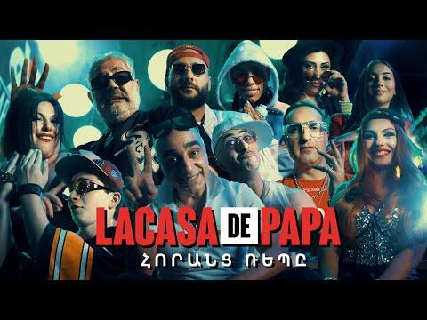 ՀՈՐԱՆՑ ՌԵՊԸ - LA CASA DE PAPA  | Official Music Video 2020