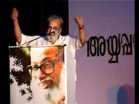 Speaks About Ayyappa Paniker Poems Malayalam video