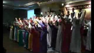 Muslim Community Radio 92.1 FM Sydney - Bi Mawlid Hadina.flv