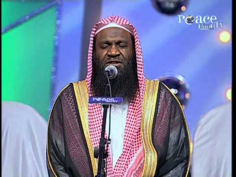 Qir'at By Shaikh Adil Al-kalbani (imam Masjid Al-haram, Makkah) - Peace Conference 2008 video