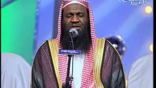 Qir'at by Shaikh Adil Al-Kalbani (Imam Masjid Al-Haram, Makkah) - Peace Conference 2008
