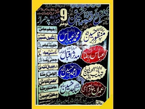 Live Mjalis Aza 09 Nov Qasre Imran as Padhrar 2019