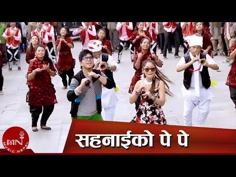 Super Hits New Nepali Comedy Video Sahanaiko Pe Pe By Prakash Saput & Kopila Gurung Hd video