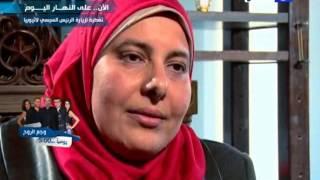 #النهاردة:لقاء الام المثالية  مع رباب التميمي و دعاء عامر