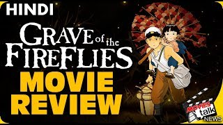 Grave Of The Fireflies : Movie Review [Explained In Hindi]