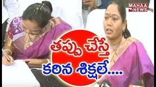 Mekathoti Sucharitha Takes Charge As Home MInister   MAHAA NEWS