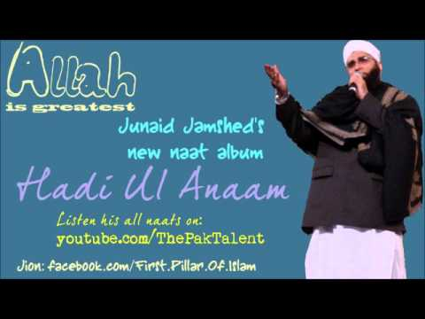 Duniya Ke Ae Musafir - Hadi Ul Anaam By Junaid Jamshed (audio) video