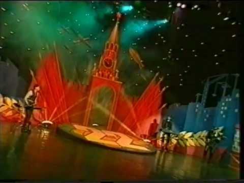 Рок-Острова - Маленькая колдунья