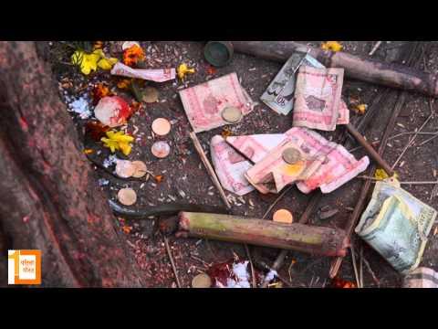 Naag On Saalinadi Swasthani Purnima video