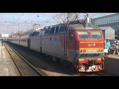 Поезд ярославль - москва станет еще быстрее