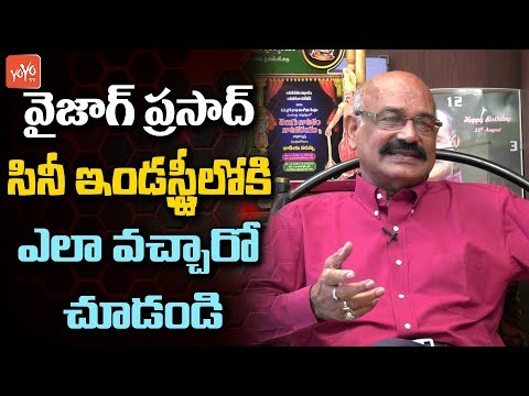 Telugu Senior Actor Vizag Prasad About his Cine Carrier | Tollywood News | YOYO TV Channel