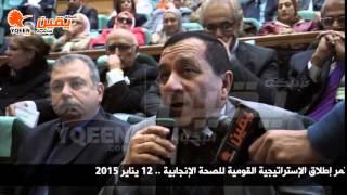 مصر أكبر نسبة ولادة قيصري فى العالم