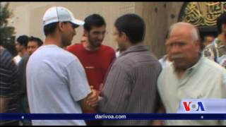 A look into rise of Anti Muslim hate groups - VOA Ashna