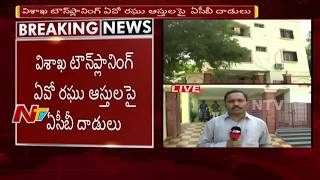 ACB Raids on Vijayawada Town Planning Superintendent Shivaprasad