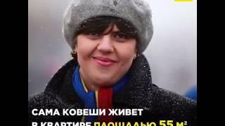 Лаура ковеши она сажала по одному коррупционеру в день 63