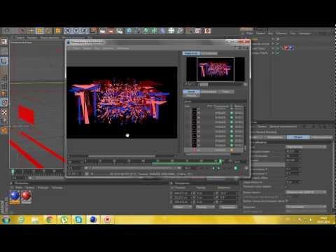 Как сделать интро с помощью cinema 4d