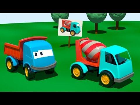 Мультфильм для малышей Грузовичок Лёва и Бетономешалка
