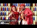 Download Rajasthani New Lokgeet 2014 | Full HD  | Desi Marwadi Girl | Rajasthani Songs MP3 song and Music Video