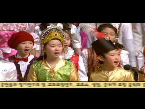 내 영혼의 울림 (malay Song) - Seoul Cbs Children's Choir video