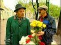 Городок Цветы mp3