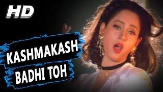Kashmakash Badhi Toh | Poornima | Cheetah 1994 HD Songs | Mithun Chakraborty, Ashwini Bhave