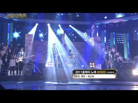 111230 2011 Kbs Music Festival - Cnblue - Intuition video