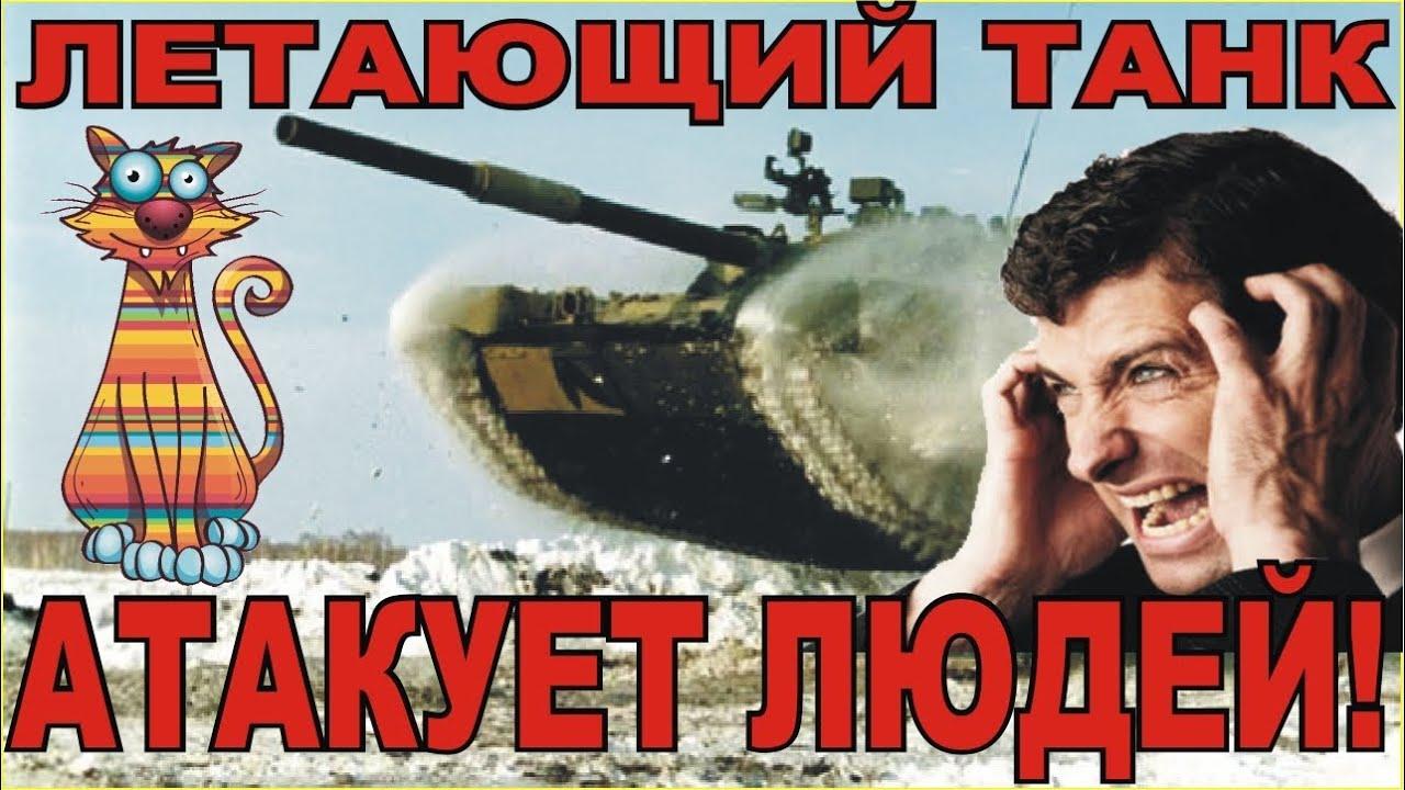 Пьяные боевики уронили танк с моста на железную дорогу в Харцызске. Есть погибший и раненные, - СМИ - Цензор.НЕТ 9276