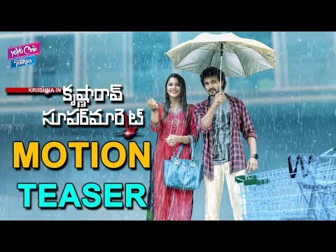 Krishna Rao Supermarket Movie Motion Teaser | Latest Telugu Movies 2018 | YOYO Cine Talkies