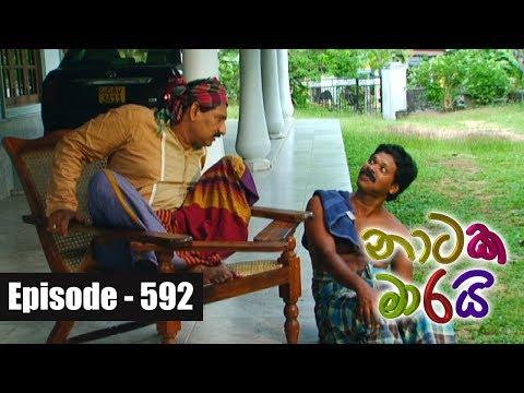 Naataka Maarai -  Ep 592 | Mudal Amathi ( 03-10-2017 )