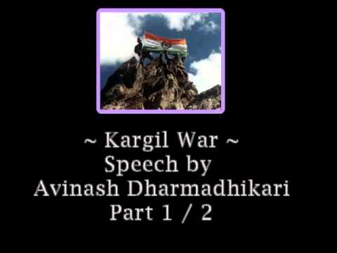 Kargil War Speech By Avinash Dharmadhikari Part 1 Of 2 video