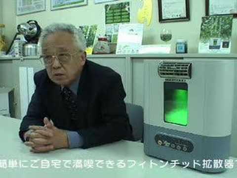 免疫力を高める「空気サプリメント」〜日本フィトン・チッド(株)〜