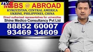 Shine Medico Consultancy Private Limited   MBBS   Study Time