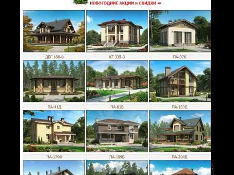 Список хайп проектов домов