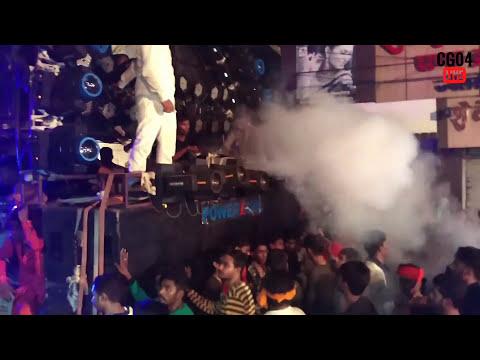 DJ Power Zone   Ganesh Jhanki Raipur 2017   CG04 LIVE