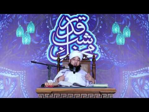 Very Emotional Bayan - Muhammad Raza SaQib Mustafai - Heart Touching Speech 2017