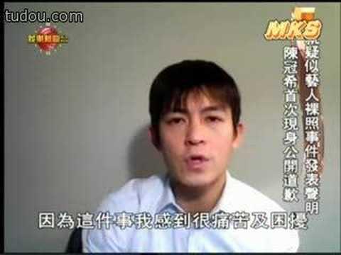 Chen Guanxi