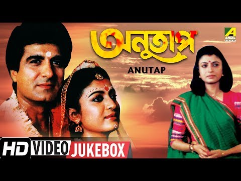 Anutap | Bengali Movie Songs Video Jukebox | Raj Babbar, Debashree Roy